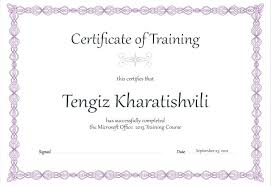 Microsoft Office Training Certificate Microsoft Office Certificate Template Medpages Co