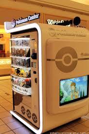 Pokemon Vending Machine Impressive POKEMarketing Pokemon Center Vending Machine Bellevue WA