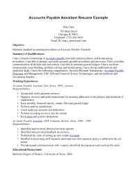 Accounts Payable Resume Samples Htm Resume Objective For Accounts