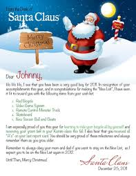 letters from santa templates crna cover letter