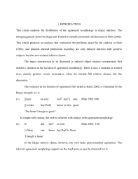 Note that in these reduced relative clause examples there are a mix of active tenses Pdf Reduced Object Relatives And The Location Of Agreement Gulsat Aygen Academia Edu