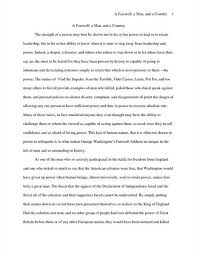 how to write a word college essay