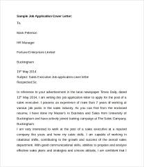 Sample Cover Letter For Rental Application Pictures Of Photo Albums ...