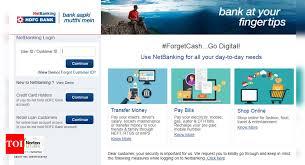 use hdfc bank internet banking