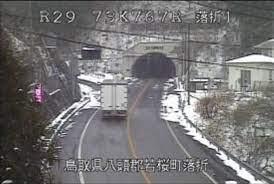 国道 29 号線 ライブ カメラ