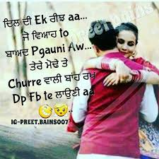 Punjabi Couple Images Couples Pinterest Punjabi Quotes Couple Impressive Deci Lover In Download