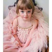 <b>baby dress feather</b>