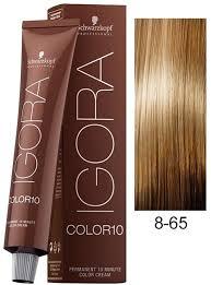 Igora Color Chart Schwarzkopf Igora Color10 10 Minute Hair Color Glamour Beauty