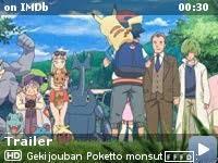 pokemon heroes castellano online dating