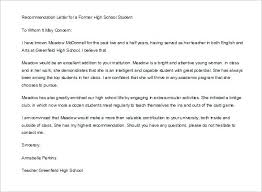 ins letter of recommendation student scholarship recommendation letter template royaleducation info