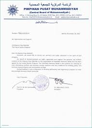 Letter To Terminate Contract With Supplier Termination Letter Template Imaxinaria Org