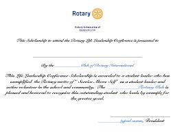 Scholarship Certificate Template Leadership Conference Scholarship Certificate Template