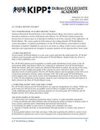 how to write an essay introduction for help ap world history ap world history essay help essay voorbeeld filosofie