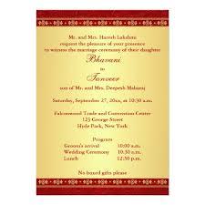 gold ganesh wedding invitation collection multiculturally wed Wedding Invitation Ganesh Pictures hindu_ganesh_red_gold_scrolls_wedding_invite Ganesh Invitation Blank