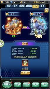 Pin by Private VIP Arcade Discord on Pokemon Mega Exclusives | Pokemon,  Pandora screenshot, Pandora
