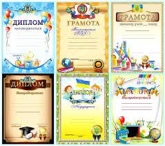 Суперовые грамоты и дипломы для награждения Портал о дизайне  Суперовые грамоты и дипломы для награждения