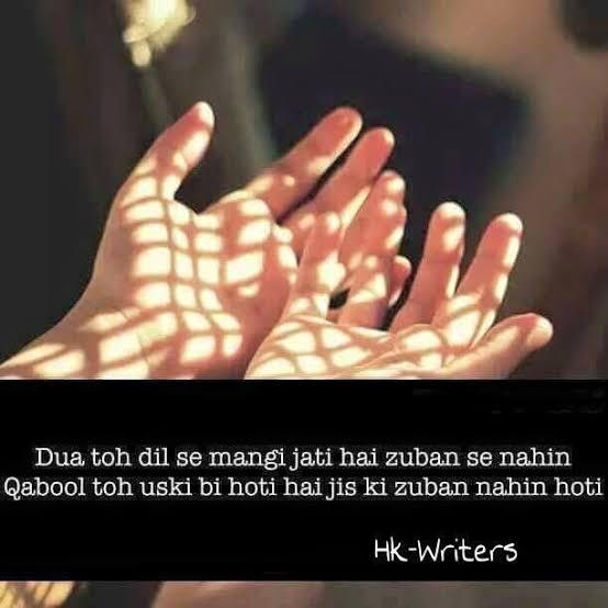 shayari dua allah hindi