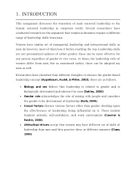 Deloitte Cover Letters Example Best Consulting Proposal Template