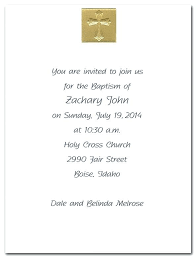 Invitation Wording For Dinner Reception Dinner Invitations Wedding Reception Invitation