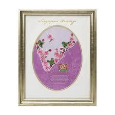 The Peranakan Collection - Kebaya <b>Series</b> - <b>Pink Cherry Blossoms</b> ...