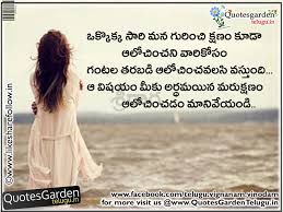 Heart Touching Love Love Failure Life Guiding Quotes Quotes