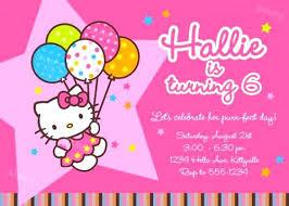 Elegant Hello Kitty Birthday Invitations Or Printable Birthday