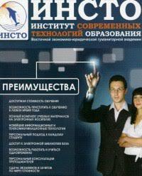 Студенты ВЭГУ ИНСТО ВКонтакте Студенты ВЭГУ ИНСТО