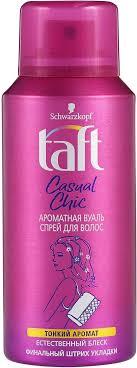<b>Taft Casual Chic спрей</b> для волос Ароматная вуаль, 100 мл ...