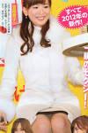 皆藤愛子の最新おっぱい画像(14)