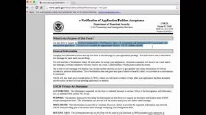 i 145 immigration form how to fill out g 1145 e notification application petition