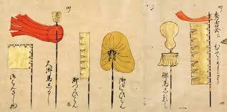 「1587年 - 秀吉」の画像検索結果