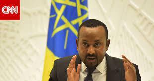 رئيس الوزراء الإثيوبي يوجه رسالة جديدة إلى مصر والسودان بعد تمام الملء  الثاني لسد النهضة - CNN Arabic