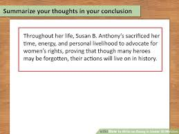 the best way to write an essay in under minutes wikihow image titled write an essay in under 30 minutes step 8