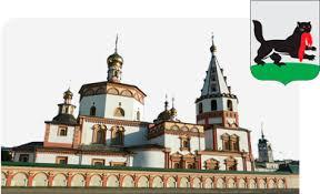 Заказать отчет по практике в Иркутске отчет по практике Дипломные работы Иркутск