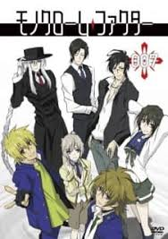 Fall 2013 Anime Chart Watch Latest Anime For Free On