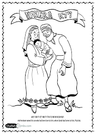 Compromise Jewish Coloring Pages Printable Pra 5004