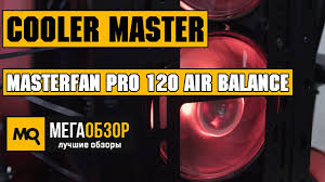<b>Cooler Master MasterFan</b> Pro 120 Air Balance RGB 3 in 1 обзор ...