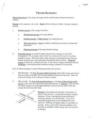science worksheets for 6th grade – streamclean.info