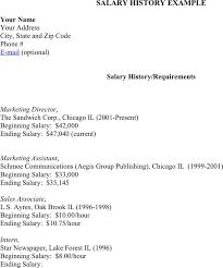 How To Salary History Free Salary History Example Pdf 15kb 1 Page S
