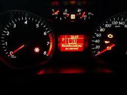 Иммобилайзер включён - Ford S-MAX и Galaxy 2006