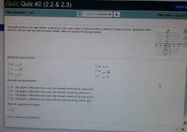 Solved Submit Q Quiz Quiz 2 2 2 2 3 This Question