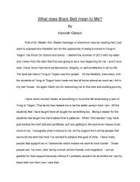 black belt essay tae kwon do black belt essays napa taekwondo academy
