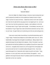 black belt essay tae kwon do black belt essays napa taekwondo academy