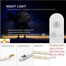 Đèn Led dây cảm ứng tự động sáng khi có người di chuyển ,tiện lợi dễ dàng  lắp đặt ở nhiều vị trí trong nhà. giảm chỉ còn 125,000 đ