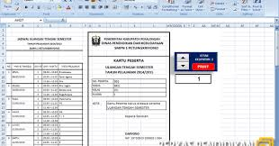 Alhamdulillah berkat coba buat dengan tanya di grup facebook dan browsing di internet saya menyelesaikan aplikasi kartu perserta tes atau ujian format excel. Aplikasi Kartu Peserta Ulangan Ujian Uts Smp Format Microsoft Excel Berkas Pendidikan