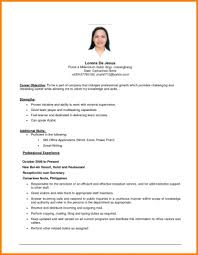 Good Objective For Resume Business Analyst Examples Hotel