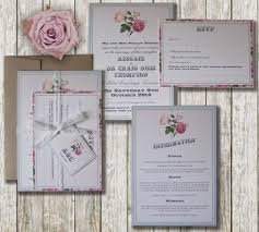 when to send out wedding invitations is not confusing anymore When To Send Out Wedding Invitations And Rsvp when to send wedding invitations and rsvp, when to send wedding invitations after save the when to send wedding invitations and rsvp