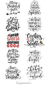 Free Christmas Vinyl Designs Free Christmas Quotes Design Bundle Cricut Christmas Svg