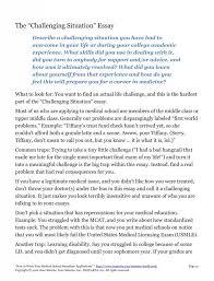 essay medical school diversity essay examples essay medical essay essay medical school admission essay examples ini mx tl medical school diversity essay