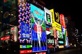 [오사카] 오사카 자유여행 입문자 추천코스